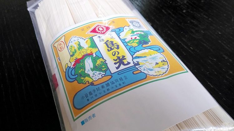 shimanohikari-somenの画像