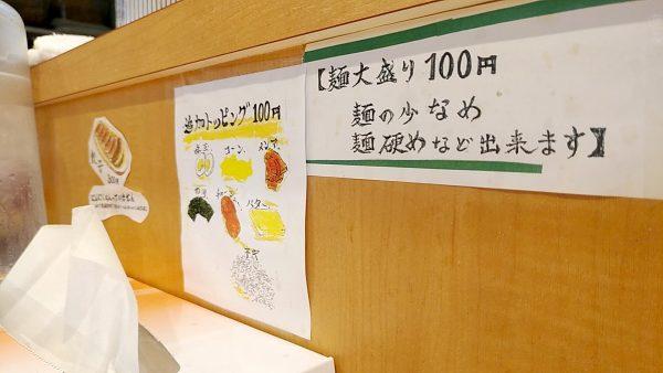 shionoyaの画像