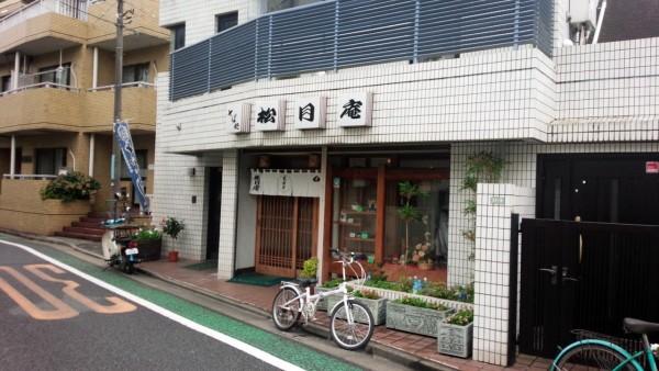 shougetsuan-nozawaの画像
