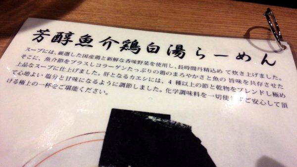shouki-ramenの画像