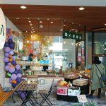 旬八青果店 目黒柿の木坂店のこだわり野菜、ジュース、スムージーが激うまでした~八百屋がコミュニティとなり人と人をつなぎ、そして健康になる――野菜から始まる地域の未来