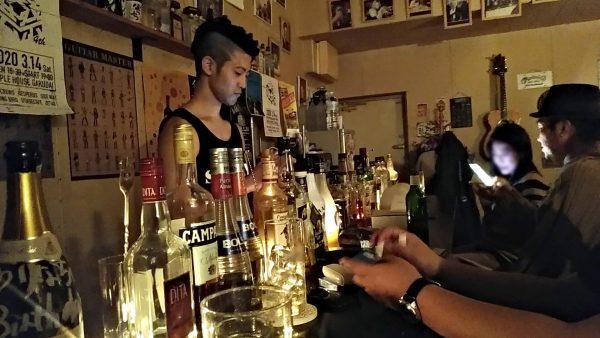 nocharge-barの画像