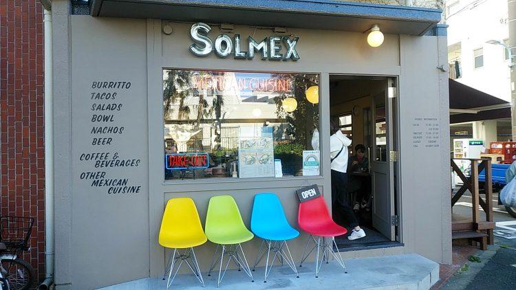 solmexの画像