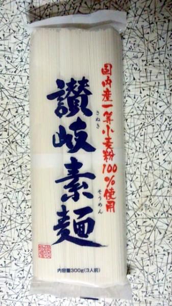 sanukibussan-sanuki-somenの画像