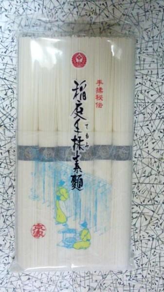 kyouya-inaniwa-somenの画像