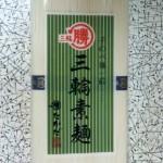 「三輪素麺」は力強い歯切れが心地いい。食べごたえもあっておいしさ◎