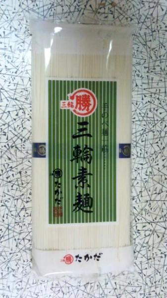 marukatu-miwasomenの画像