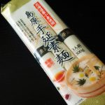 「島原手延素麺」(たなか物産)は見た目、値段の割にはおいしい、コスパのいい素麺でした。