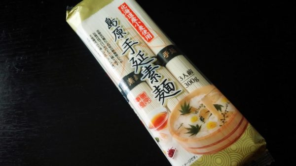tanaka-shimabara-somenの画像