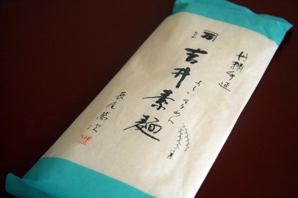 yoshii-somenの画像