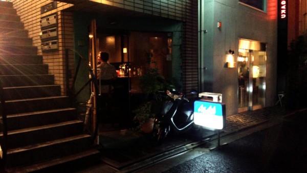 bar-suiの画像