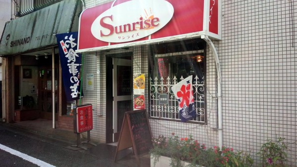 sunrise-snackの画像