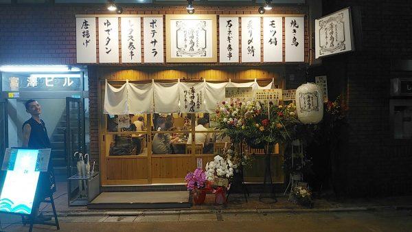 susukidashoutenの画像