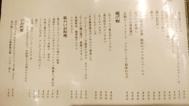 taishusakaba-raincolorの画像