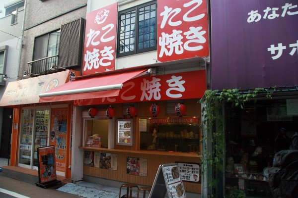 gakudai-takoyakiの画像