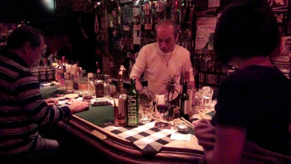 tarbows-barの画像
