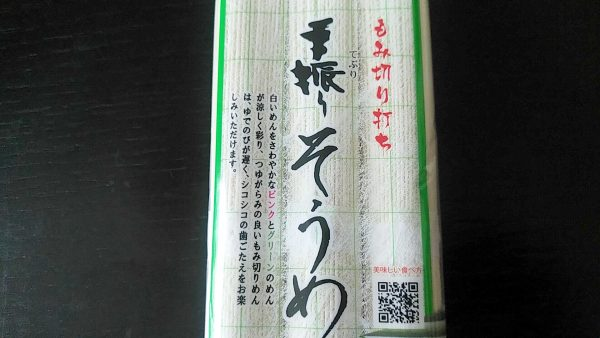 teburi-hoshinoの画像