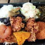 二葉フードセンター内「天麩羅 天吉(てんきち)」(武蔵小山・西小山)の弁当はとてつもない量でうまい!溢れんばかりの鳥唐、惣菜、ご飯はカオスでフラクタル。