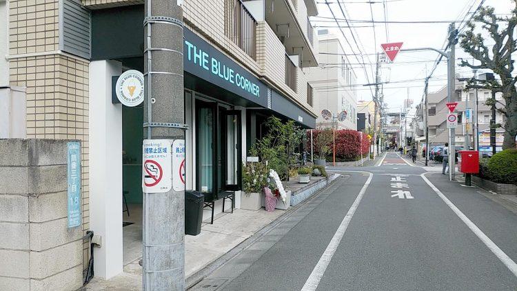 the-blue-cornerの画像