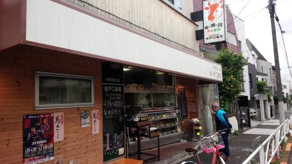 toguchichikusanの画像