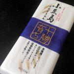 小豆島手延べそうめん 十勝育ち(協栄岡野)はうどんにも似たコシが心地いい風味豊かな素麺です