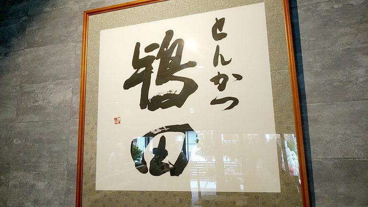 tokitaの画像