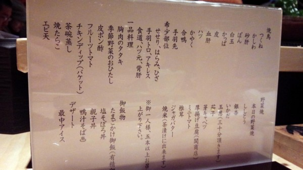 torikenの画像