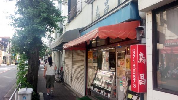 torishou-jakuzureの画像