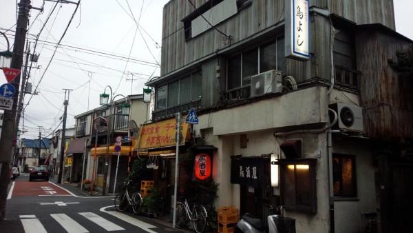 toriyoshi-oookayamaの画像