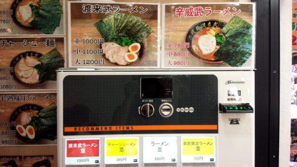 toraibuの画像