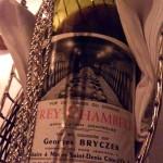 ツバキ (TSUBAKI)@西麻布で飲んだブルゴーニュワインがうまいワケ