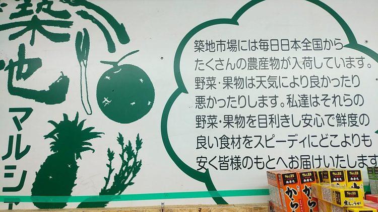 tsukijimarcheの画像