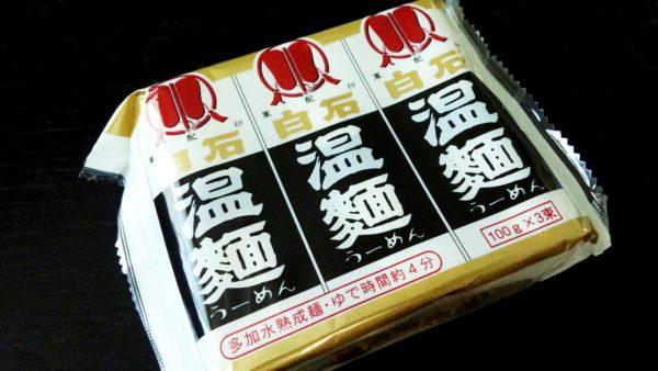 hatakenaka-umenの画像