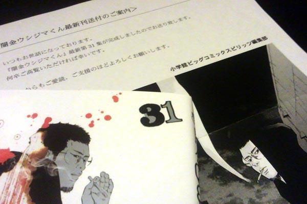 ushijimakunの画像