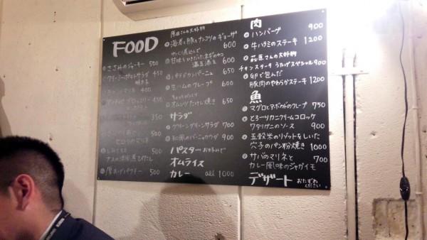 utage-cafeの画像