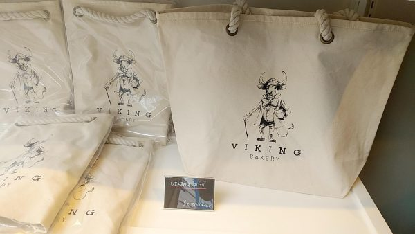 viking-bakeryの画像