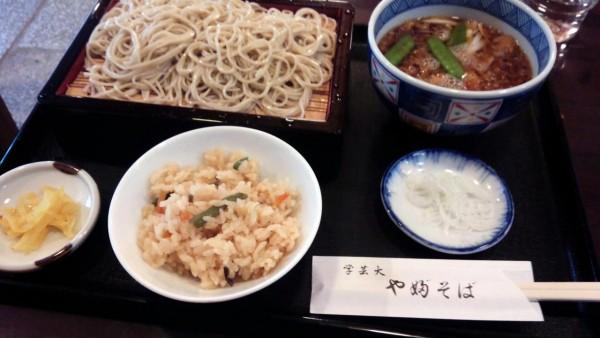 yabusoba-gakudaiの画像