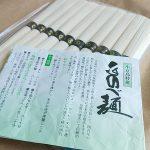 激レア!小豆島・八木田麺業の手延べそうめんはプリンとした弾力が気持ちいい、応用の幅が広い素麺でした。濃いツユ・スープにもピッタリ