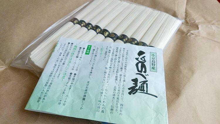 yagitaの画像