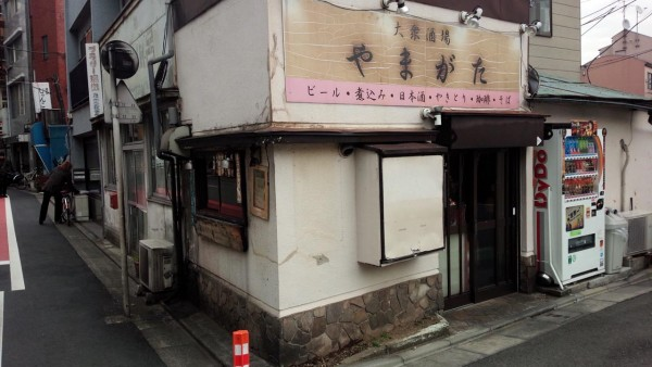 yamagata-sangenjayaの画像