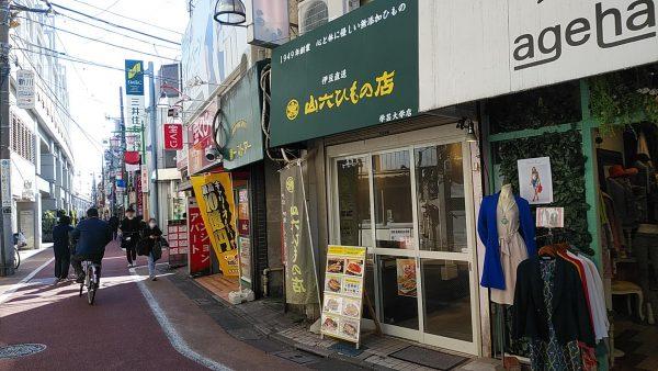 yamarokuの画像