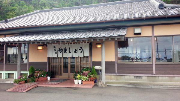 yamashouの画像