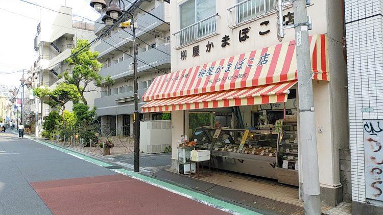 yanagiyaの画像
