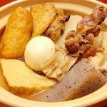 柳屋蒲鉾店(武蔵小山)は東京では珍しくなったおでん種専門店。密度のある練り物はどれもうまみがミッチリ~街の密度とおでんの密度