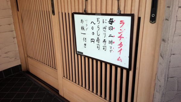 yoshinosushiの画像