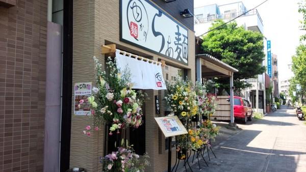 yukari-ramenの画像
